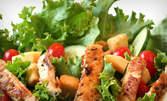 1кг меню за двама - пилешки жулиенчета по старобългарски, плюс 2 пърленки с масло