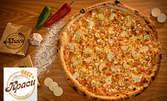 """1.5кг вкусно хапване за вкъщи! Фамилна пица """"Мандраджийска"""", плюс 2 големи айряна"""