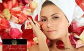 Почистване на лице с ултразвук, диамантено микродермабразио и серум, плюс кавитация и RF лифтинг на зона по избор от тялото