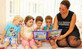 1 или 5 посещения на полудневна творческа занималня за деца на 2 - 6г