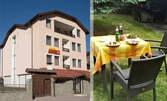 Прохлада в Банско! Нощувка с възможност за закуска и вечеря в Хотел Анели
