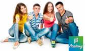 Курс по немски език ниво А1.1 Schritte Neu - за напълно начинаещи