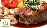 Вкусно и здравословно - джолан с лимец и задушени зеленчуци