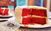 """Торта """"Червено кадифе"""" с 12 парчета"""