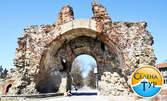 Еднодневна екскурзия до Старосел и Хисаря на 14 Юли