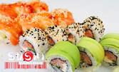 Суши сет Комбо Chefs 2 - с 16 хапки