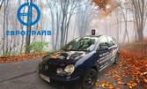 Шофьорски курс за категория В, с включени изпитни такси