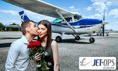 Романтичен полет със самолет над язовир Искър и Панчаревското езеро или около полите на Витоша - за до трима
