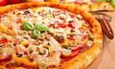 Грабни голяма пица и десерт Белучи, по избор