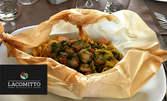 Прясна паста с морски дарове, ризото с телешко бон филе, аспержи и сушен домат, или свински кралски котлет