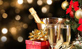 Нова година в Поморие! 3 нощувки със закуски и вечери, едната от които празнична