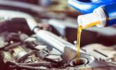 Смяна на масло