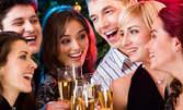 Нова година на Тасос! 3 нощувки със закуски и транспорт