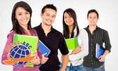 Курс по английски език - ниво B1 или немски език - ниво А2