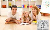 От 1 до 4 седмици целодневни посещения на детска занималня по Монтесори за деца от 0 до 6г