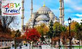 Екскурзия до мегаполиса Истанбул! 2 нощувки със закуски, транспорт и посещение на Одрин