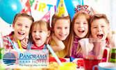 Куверт за рожден ден за дете на 4 - 12г, с ползване на зала за цял ден, плюс меню по избор и украса
