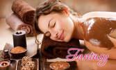 Класически масаж на цяло тяло, с масажно олио по избор - бебешко, шоколадово или роза