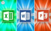 Онлайн курс за работа с Microsoft Excel, Word или PowerPoint