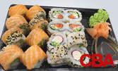 Суши сет Комбо Урамаки Микс риби с 16 хапки