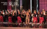 """Операта """"Травиата"""" от Джузепе Верди на 3 Май"""