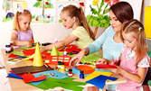 Едно посещение на лятно училище за дете на 6 - 12г