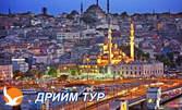 """До Истанбул през Май или Юни! 2 нощувки със закуски и транспорт, плюс възможност за посещение на Желязната църка """"Свети Стефан"""""""