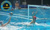 4 тренировки по плуване или по водна топка за дете 1 - 4 клас