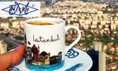 За 4 дни до Истанбул! 2 нощувки със закуски в хотел Dora 4*, транспорт, панорамна обиколка и посещение на Чорлу и Одрин