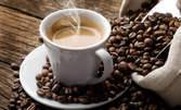 Кафе Davidoff, фреш по избор и паста Boss