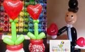 Фигурка от балони за Свети Валентин
