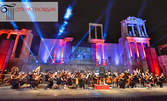 """Грандиозната """"Ленинградска"""" симфония от Шостакович - на 31 Август"""