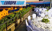На почивка в Солун! 2 или 3 нощувки със закуски и вечери