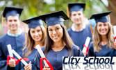 Курс по английски език - подготовка за IELTS, FCE или CAE