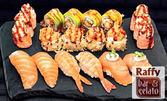 """Екзотично хапване! Суши сет """"Бизнес"""" с 20 хапки"""