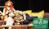 """Калин Сърменов и Александра Сърчаджиевa в постановката """"Терапевти"""" - на 12 Февруари"""