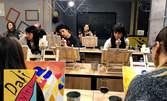 """Арт занимание на 7 Ноември! 3 часа рисуване на картина """"Вилата"""" с помощта на художник и чаша вино"""