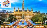 Предколедна Будапеща