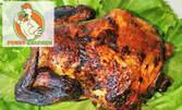 Вземете за вкъщи цяло пиле на жар с кашкавал и дресинг