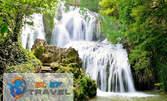 Еднодневна екскурзия до Крушунските водопади, Ловеч и Деветашката пещера на 22 Май