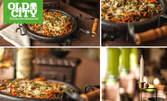 Салата, плюс основно ястие или голяма пица на пещ, по избор