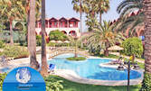 Септември в Алания, Турция! 7 нощувки на база All Inclusive в Хотел Green Paradise Beach 4* - на първа линия
