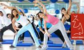 2 посещения на степ аеробика, Freestyler, Табата, Комбинирана гимнастика или Пилатес+