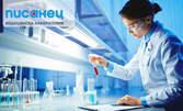 Изследване на витамин B12 в организма - без или със изследване на нивата на фолиева киселина и хомоцистеин