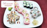 Суши сет Комбо с 20 хапки