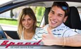 6 или 12-месечна карта за автомивка за 50% отстъпка в автомивка