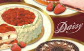 Торта по избор с 12 парчета