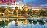 Есенна екскурзия до Истанбул! 2 нощувки със закуски, плюс транспорт