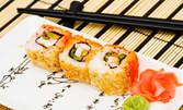 Малък или голям суши сет, или суши сет Фюжън - опитай вкуса на Япония
