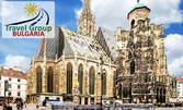Екскурзия до Будапеща, Виена и Белград през Август! 3 нощувки със закуски, плюс транспорт